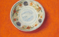 Red & Orange, Chinese Plate
